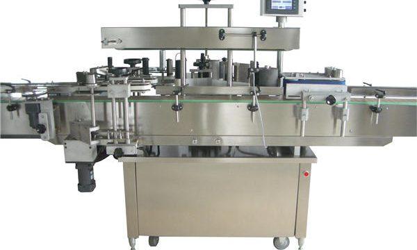 Fabricante automático de la máquina de etiquetado del tubo de ensayo de la etiqueta engomada