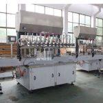 Máquina de producción de empresas Máquina de llenado de champú de alta calidad