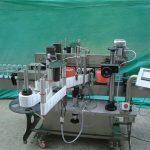 Máquina automática de etiquetado de cajas de papel de alta calidad